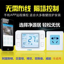 Wall-hung furnace thermostat wireless WIFI mobile phone APP remote control programmable Chengdu door-to-door installation