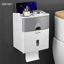 Sans perforation de création de papier étanche à leau de la boîte de papier hygiénique de la boîte de papier hygiénique de pompage de la boîte de papier hygiénique