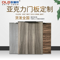 E0 Environmental protection Polymer acrylic door panel custom overall wardrobe door cabinet cabinet doors kitchen cabinet door solid Plank Custom
