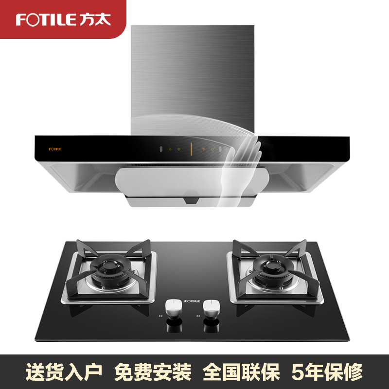 Headquarters delayed delivery dedicated to the Fangtai EMD20A.M and TH31B HC8BE TH28B smoke stove package