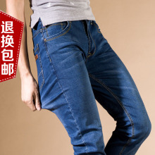 Daily specials summer thin jeans male trend simple straight slim trousers waist elastic young men's pants