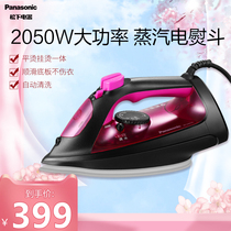 Panasonic electric iron household steam handheld high-power high-steam dry and wet two electric iron NI-U401C