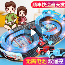 Thomas electric toys small train track car racing boy remote control car Children high speed rail set track
