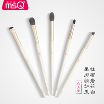 MSQ charm Baiyutang 5 animal hair eyeshadow brush Halo Dye Brush LIP Brush brush combination cosmetic Brush Set