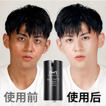 Mens Whitening Cream Face Cream natural color cream whitening artifact lazy Cream Moisturizing male makeup remover