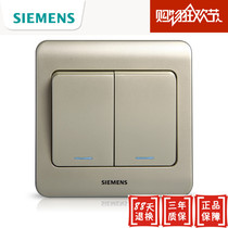 DIY Siemens Switch Socket Vision Golden Brown Two Open Multi-Control Switch Three Open Multi-Control Band Fluorescent Midway Switch
