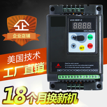 Frequency converter 1 5kw220v0 75 2 2 4 7 5 11 5 5 single-phase to three-phase motor speed controller 380v