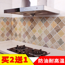 Kitchen anti-oil sticker high-temperature stove with waterproof hood tile wall sticker Table self-adhesive cabinet Wallpaper