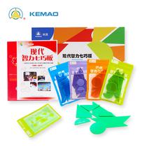 Kemao Modern Intelligence jigsaw puzzle Puzzle Kindergarten 3-6 children puzzle early Education toy pupils 6-8