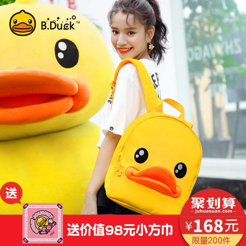 B. Duck Little Yellow Duck 2019 New Shoulder Bag Oxford Backpack Korean Edition Fashion Bookbag Lovely Bag Girl