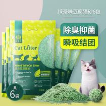 Наварх зеленый чай тофу для кошачьего туалета дезодорант для кошачьего туалета без пыли 6 мешков смешанного бентонита 10 кг 20 кг