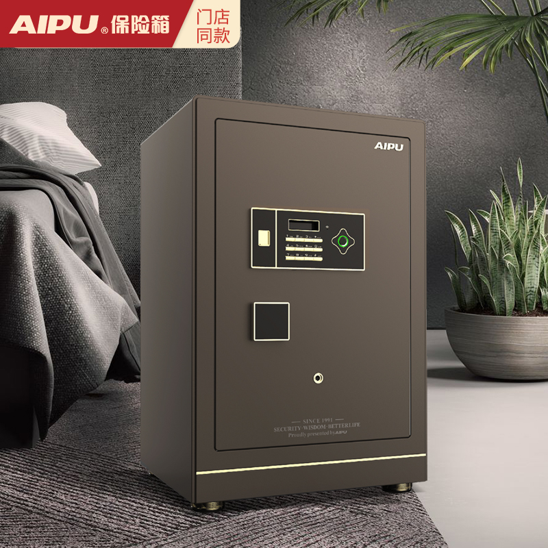 AIPU AI spectrum intelligent fingerprint safe home office country 3c certified WIFI small Spirit series 30LRZW-45LRZW into the wall 牀 steel head cabinet