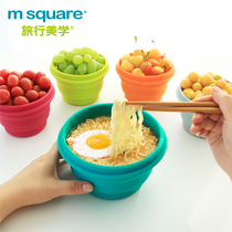 M square Folding bowl outdoor portable tableware silicone Picnic Bowl mouthwash cup creative bowl travel Bowl