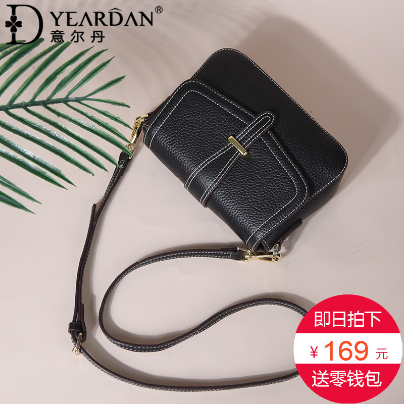 Ildan 2018 new leather handbag small square bag fashion wild lady shoulder bag slung small bag tide