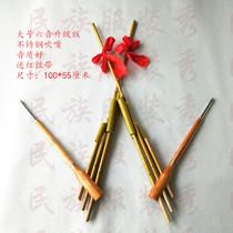 Guizhou Yunnan ethnique Lusheng instrument de musique Leishan Miao grand six-tube six - Tone en acier inoxydable embouchure envoyer chanson spectre
