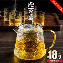 Tianxi Teapot Glass hammer pattern kettle Single pot Household tea high temperature tea tea set Filter tea pot