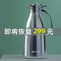 Stainless steel insulation kettle home hot water bottle large capacity 304 insulation bottle warm water bottle boiling water bottle 2 liter insulation kettle