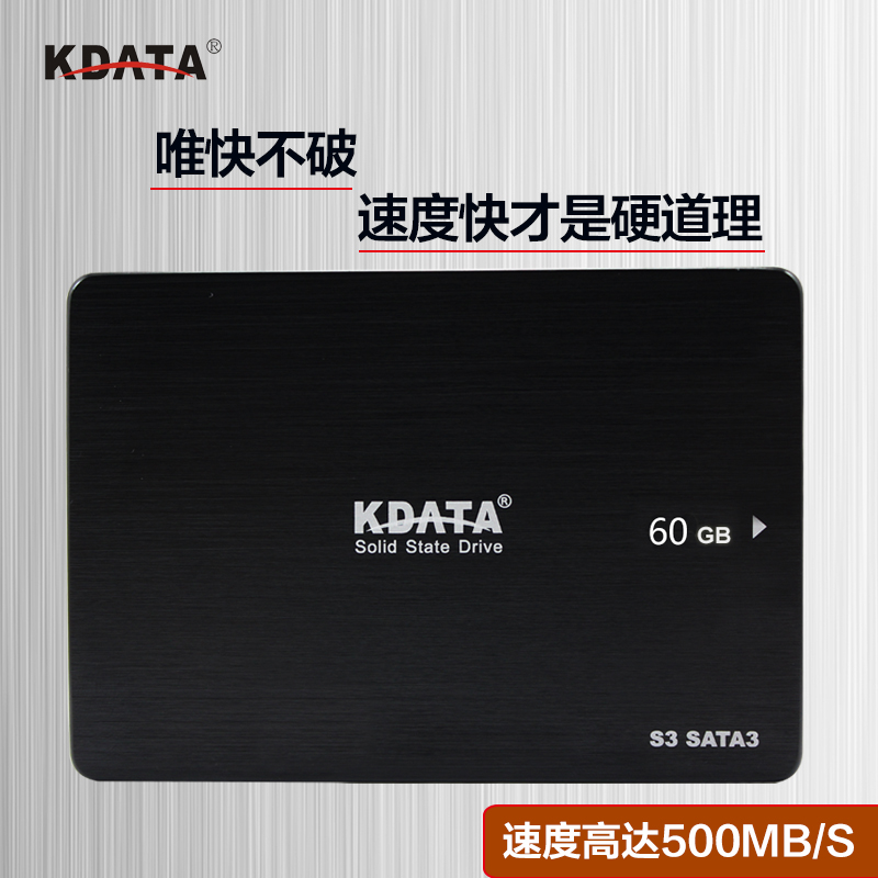 Jintian KDATA S3-60G SSD Desktop PC Universal SATA3 Interface Non 64g