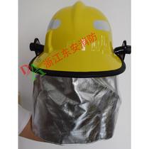 Dongan Firefighters Fire Protection helmet FTK-B A 3C certification test report fire helmet Hongxing
