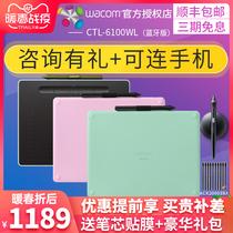 планшеты Wacom с ручной росписью Intuos ctl-6100WL Bluetooth-планшеты беспроводные планшеты для рисования 690 Upgrade