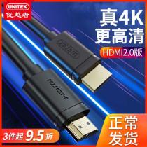 Superior hdmi кабель 2.0 версия 4K кабель для передачи данных 3D монитор компьютера аудиокабель PS4 проектор сигнал 5 телеприставка 10 удлинитель 15 видеокабель 20 м удлинитель ТВ HD кабель