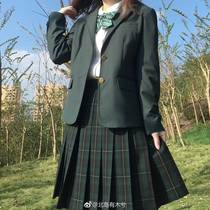 (Late night fantasy) # spruce # Gold Line dark green JK uniform skirt classy British college students pleated skirt