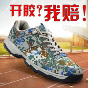 Genuine new allotment 07A training shoes men in camouflage shoes running shoes canvas shoes and training shoes shoe