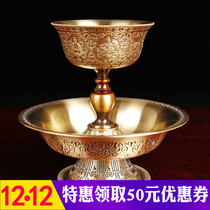 Small Pure Copper Protector Cup eight auspicious carving Tibetan Buddhism weapon exquisite carving eight auspicious cup