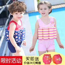 Childrens buoyancy swimsuit girl girls infant hot spring bathing suit baby infant boys piece of floating swimming costumes