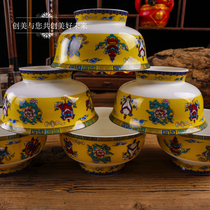 Huang Baobao Mongolian bowl national Wind Tibetan butter tea Bowl high bowl lucky baobao rice bowl hidden flower tableware