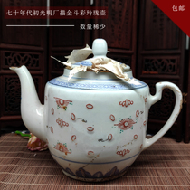 Jingdezhen Guangming Porcelain Old Factory goods Cultural Revolution old depiction of gold doucai 60s and 70s blue and white exquisite three-in-one teapot