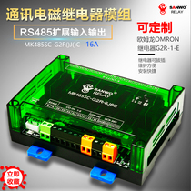 IO module 8 16 32 RS485 communication Electromagnetic relay module extended input and output optocoupler isolation