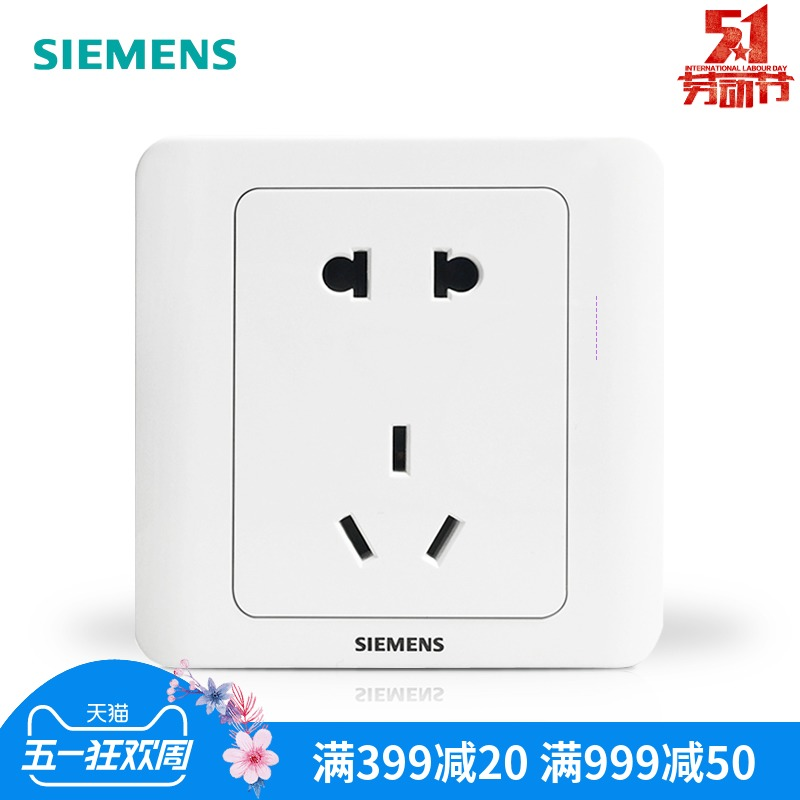 Siemens switch switch panel vision Ya white five-hole socket 10A two three plug 86 power outlet