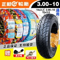 New tires 3 00-10 electric 14X3 2 Scooter tire 8 layer 300 a 10 15X3 0 vacuum tire