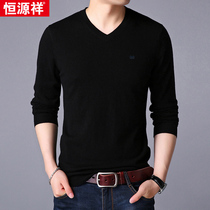 Yu Yuanxiang sweater mens V collar head long-sleeved T-shirt knitted sweater mens V collar thin sweater national goods
