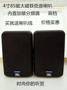 Bass, fever, high quality, HIFI background music, passive speakers, passive listening, surround meeting, reputation hanging wall