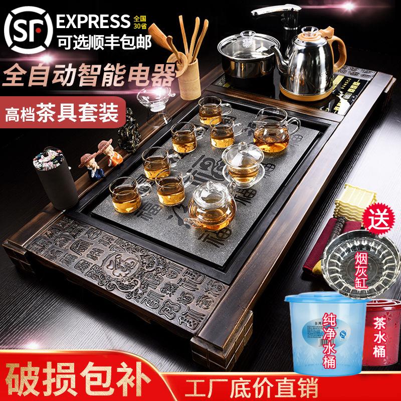 Fully automatic kung fu tea set set purple sand tea cup teapot home living room set of solid wood tea plate tea ceremony