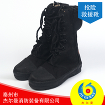 Fire Shoes rescue Boots emergency rescue boots anti-tie shoes foundational fire equipment fire Shoes boots