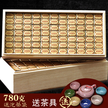 [Changyun] Pu'er Tea Yunnan Pu'er Tea Golden Bud Palace Brick Tea Boxed 780 grams of package mail