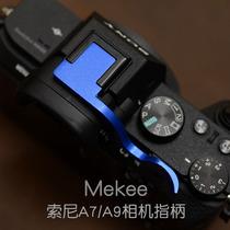 Mekee铝合金相机指柄Sony 索尼ILCE-9 A7R3指柄配件A9 a7m3热靴盖