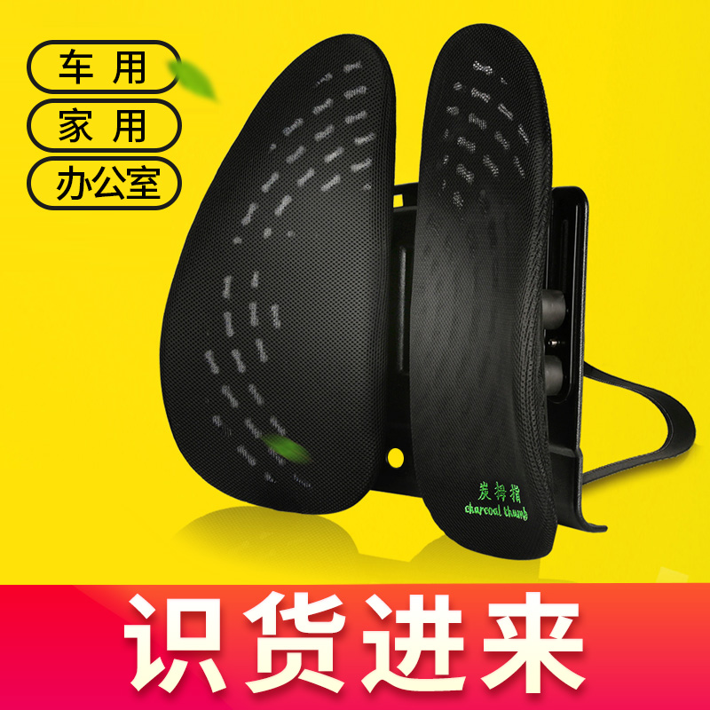 The waist of the car is supported by the waist of the waist cushion office seat to support the backrest of the drivers cushioned winter headrest car