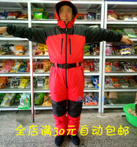 Winter down thickening winter fishing suit waterproof fishing suit anchor fish suit ice fishing cold storage clothing sea fishing conjoined cold clothing