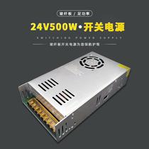 220v Turn 24v20a switching power supply dc24v power supply high Power 24v500w DC voltage Stabilizer Power Transformer