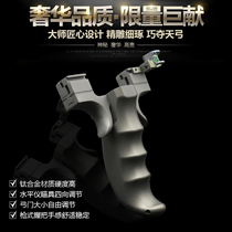 High-end flat leather slingshot qiao Bow Titanium alloy stainless steel adjustable bow door large power outdoor professional bomb Dong
