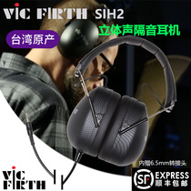 VIC FIRTH monitor headphones soundproof headphones ear cups SIH1 SIH2 drum monitor headphones