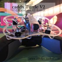 Chase Diatone GTR239 FPV Racing drone crossing machine 1080p aerial shooting FRSky xm+
