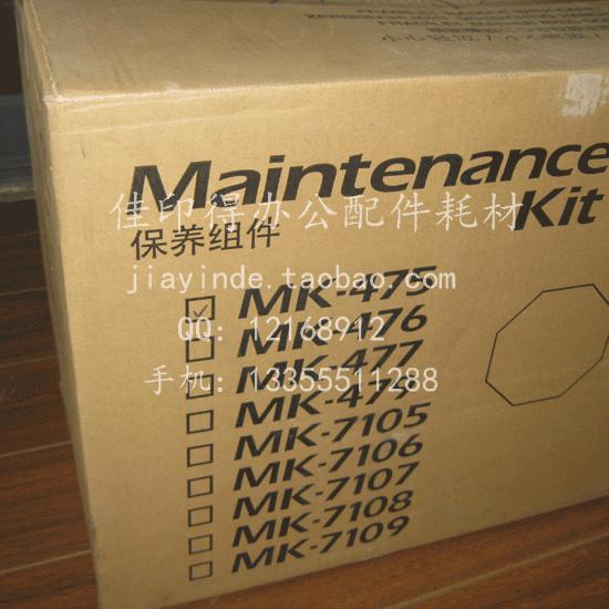 New original Kyocena FS 6025 6030 6525 6530 M 4028 Service Pack Component Pack