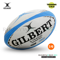 Limited time special Gilbert G-TR4000 rugby 5 training ball Trainer Ball