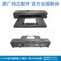 Dell Dell E-port Original docking station Precision 7520 7710 M7510