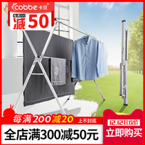 Cabe Stainless steel drying rack floor folding indoor double-pole balcony hanging clothes telescopic drying rod clothes rack